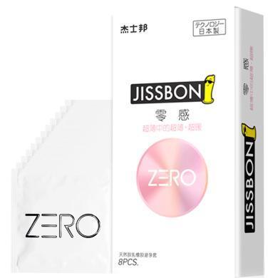 杰士邦 避孕套安全套zero零感超薄超暖持久延時套套男用 超薄超暖8只裝