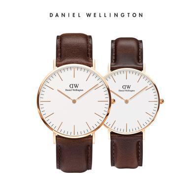 丹尼爾惠靈頓(Daniel Wellington)CLASSIC白表盤皮帶石英情侶手表一對 dw官方正品簡約時尚休閑男女手表套裝