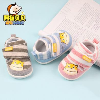 阿福贝贝婴儿鞋春秋6-12个月新生儿宝宝鞋秋季婴幼软底鞋A7301