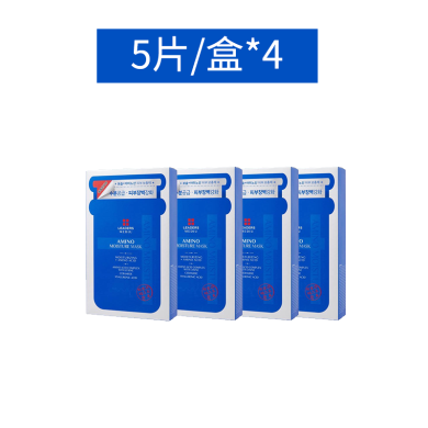【支持购物卡】【4盒】韩国LEADERS丽得姿美蒂优氨基酸深层补水保湿控油韩国原装进口  5片/盒*4 香港直邮