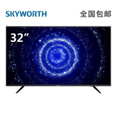 创维(SKYWORTH)32英寸 32E1C 智能网络WIFI平板液晶电视