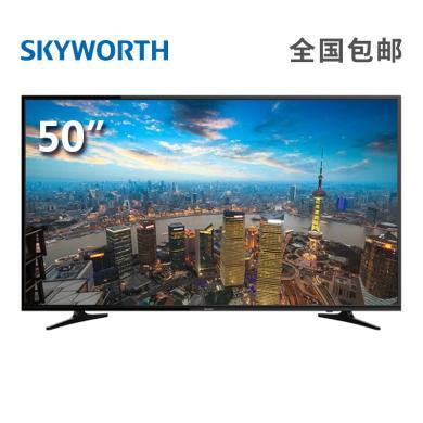 创维(SKYWORTH)50英寸 50E388A 4K超高清 智能网络WIFI LED平板电视机