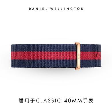 丹尼爾惠靈頓(Daniel Wellington)DW手表表帶dw男士織紋表帶20mm