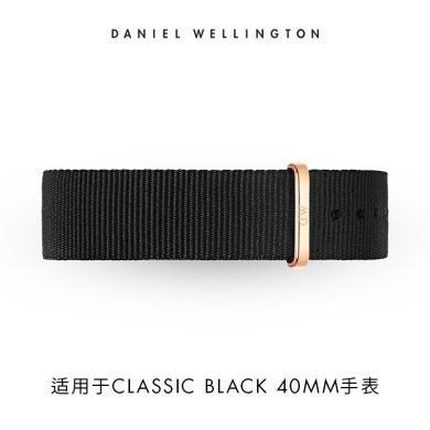 丹尼尔惠灵顿(Daniel Wellington)DW男士?#30452;?#40657;色织纹表带20mm