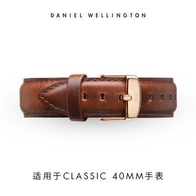 丹尼爾惠靈頓(Daniel Wellington)DW男士手表表帶 男表皮表帶20mm