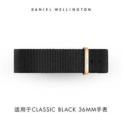 丹尼尔惠灵顿(Daniel Wellington) DW女士?#30452;?#40657;色织纹表带18mm