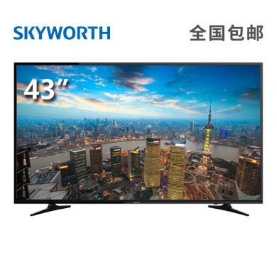 創維(SKYWORTH)43英寸 43E388G 超高清4K 智能網絡WIFI液晶平板電視