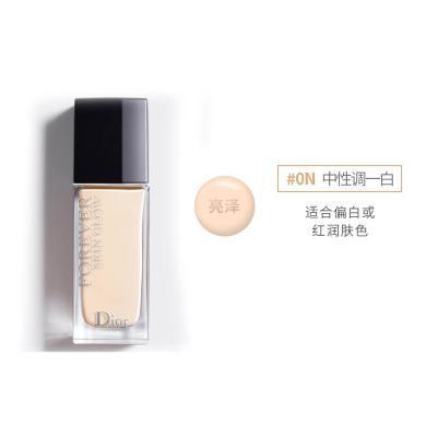 【支持購物卡】法國Dior/迪奧凝脂恒久粉底液 0N號亮光 30ml 遮瑕輕薄香港直郵