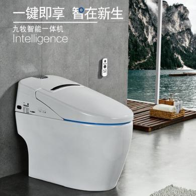 JOMOO九牧智能馬桶 一體式智能坐便器自動沖水沖洗Z1D60B1J
