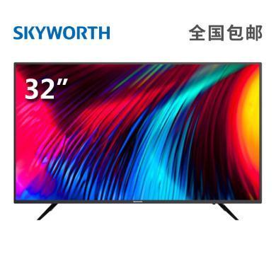 創維(SKYWORTH)32英寸 32E2A 智能網絡WIFI平板液晶電視