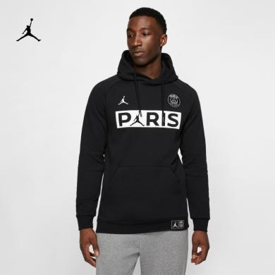 耐克Air Jordan巴黎圣日耳曼男子针织套头连帽衫卫衣 BQ8351