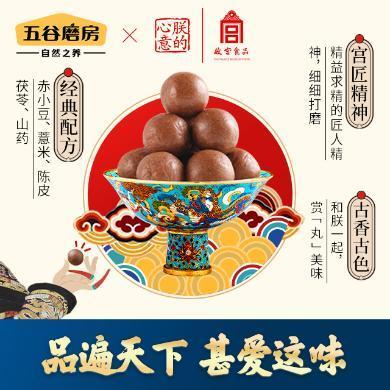五谷磨房紅豆薏米丸赤小豆薏米祛濕營養早餐飽腹代餐食品