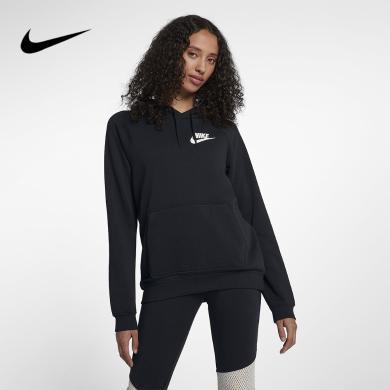 Nike耐克女子運動外套冬季加絨加厚連帽保暖套頭衫AJ6316-010