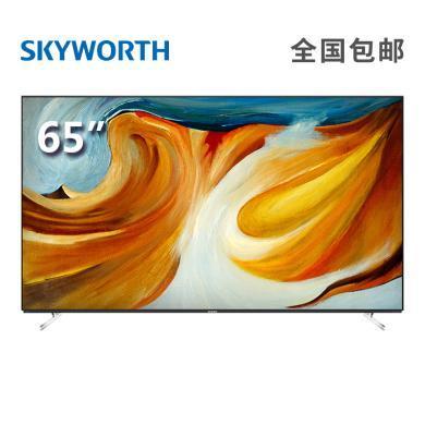 創維(SKYWORTH)65英寸 65S8A OLED自發光有機電視機 4K超高清AI人工智能網絡 無藍光護眼電視