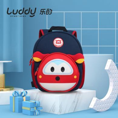 樂的 奧飛Q寵防走失書包小學生幼兒園卡通雙肩包兒童書包