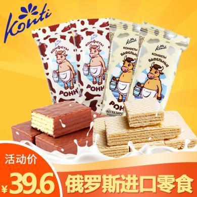 俄羅斯進口康吉大牛巧克力夾心威化早餐夾心餅干零食500g包郵批發