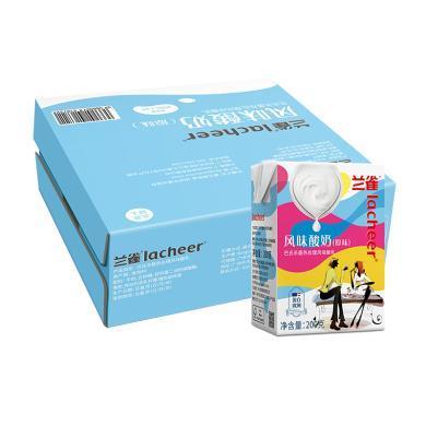 奧地利原裝進口蘭雀酸奶200g*24盒整箱常溫原味酸奶