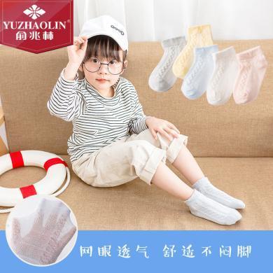 【五雙混色裝】俞兆林兒童襪子網眼透氣花邊短襪男女童兒童寶寶船襪船襪童襪兒童棉襪童襪中通童襪童襪兒童棉襪 2024顏色隨機