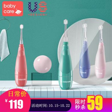 babycare兒童電動牙刷 帶LED燈防水軟毛低震聲波1-3歲寶寶牙刷6120