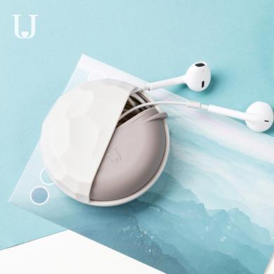 多功能便携收纳盒 创意耳机包数据线U盘迷你数码收纳包收纳盒保护包 2个装