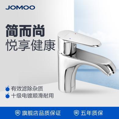 JOMMO 九牧卫浴 单孔面盆冷热水龙头 洗脸盆龙头32146