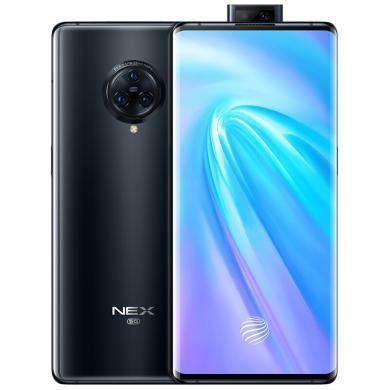 【5G旗舰新品】vivo NEX 3无界瀑布屏 高通骁龙855Plus 6400万三摄5G全网通手机 8GB+256GB