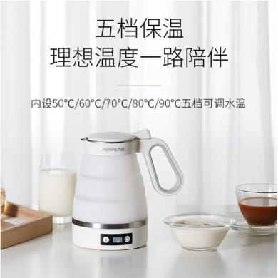 九陽開水煲K06-Z1