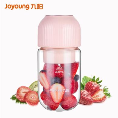 九陽隨身果汁機JYL-C907D(粉)