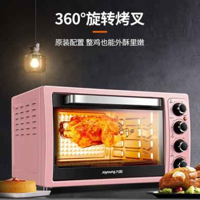 九阳电烤箱KX33-J85