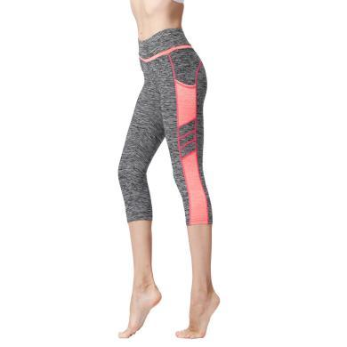 派衣閣 新款運動瑜伽七分褲女提臀跑步健身褲速干彈力瑜伽褲