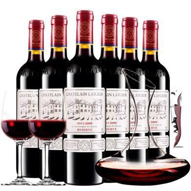 拉斐莊園2009珍藏原酒進口紅酒干紅葡萄酒 750ml*6瓶紅酒整箱 醒酒器禮盒套裝