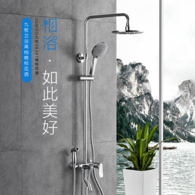 (爆款)JOMOO花灑淋浴器浴室噴槍花灑衛生間增壓沐浴器36341/36430系列