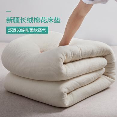 博洋家纺棉语棉花床垫