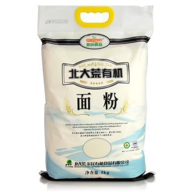 北大荒親民有機面粉5kg(包郵)
