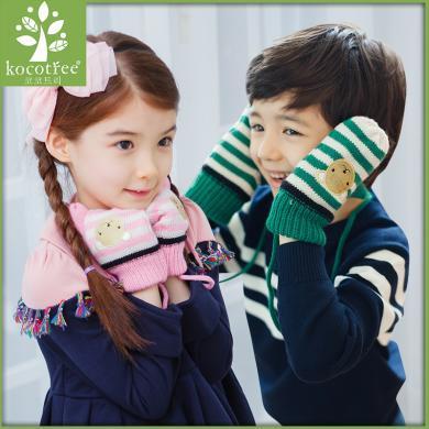 KK树儿童手套五指加厚加绒冬季男童女童滑雪手套冬季小孩宝宝冬天  KQ15394