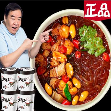 嗨吃家嗨吃粉酸辣粉6桶裝整箱正品 重慶正宗方便速食網紅海吃家紅薯粉絲