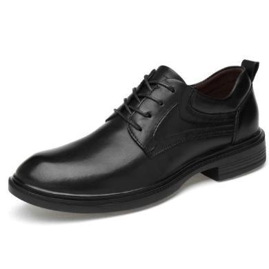 公牛世家男鞋正裝皮鞋牛皮鱷魚紋皮男士商務休閑皮鞋男 9520