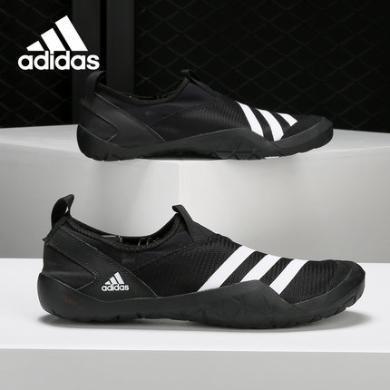 Adidas/阿迪达斯climacool JAWPAW SLIP ON ?#34892;?#25143;外鞋M29553