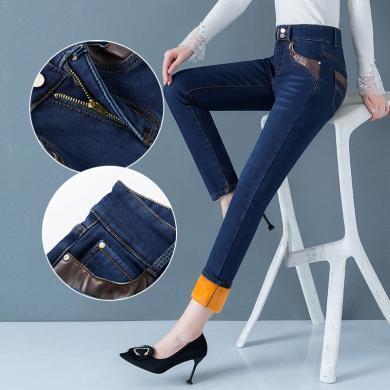 搭歌2019冬季新款牛仔褲女加厚加絨高腰長褲女雙扣女褲彈力顯瘦小腳褲 HL6936