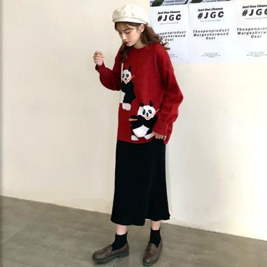 妃孕寶 孕婦裝秋冬新款潮媽熊貓針織衫辣媽高腰托腹半身裙女時尚穿搭