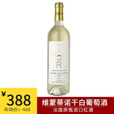 品悅 法國原瓶進口 心形線 AOC級維蒙蒂諾干白葡萄酒1支裝750ml