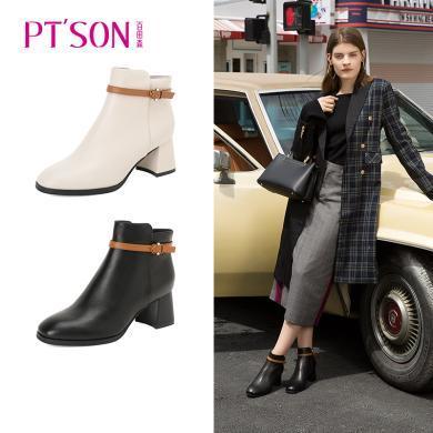 百田森短靴女春秋單靴新款及踝靴圓頭高跟方跟珍珠裝飾時裝靴PYQ19862