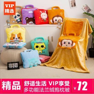 VIPLIFE新款卡通手提抱枕毯 打开110*160cm毯子合起来抱枕38*38cm