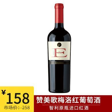 品悅 智利原瓶進口紅酒 贊美歌梅洛紅葡萄酒750ml