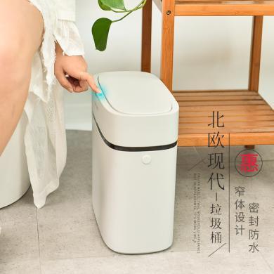 百露簡約垃圾桶家用帶蓋衛生間客廳窄款夾縫臥室按壓式創意廁所垃圾筒
