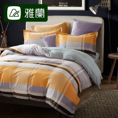 雅兰家纺床上四件套北欧风全棉纯棉床单被套被罩床笠款被子四件套 格韵空间