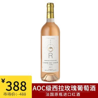 品悅 法國原瓶進口 心形線 AOC級西拉玫瑰葡萄酒1支裝750ml