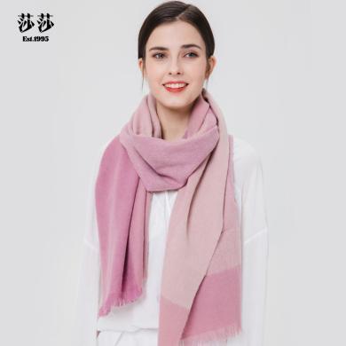 莎莎圍巾韓版新潮情侶冬款防寒保暖加厚純羊毛長巾披肩男女禮盒裝