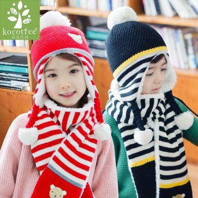 KK树新款儿童冬季毛线帽子围巾两件套男童女童宝宝帽子秋冬新款潮  KQ15355