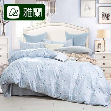 雅兰家纺天丝四件套裸睡亲肤夏季1.5米床单被套1.8m双人床上用品 云裳恋曲